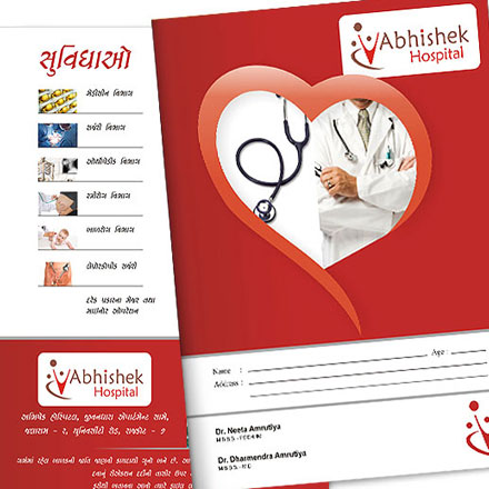 Abhishek Hospital Brochure Design Techno